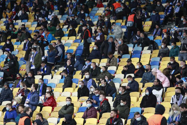 Champions League: Περισσότεροι από 20.000 φίλαθλοι στα γήπεδα σε Ουκρανία και Ρωσία (vid)