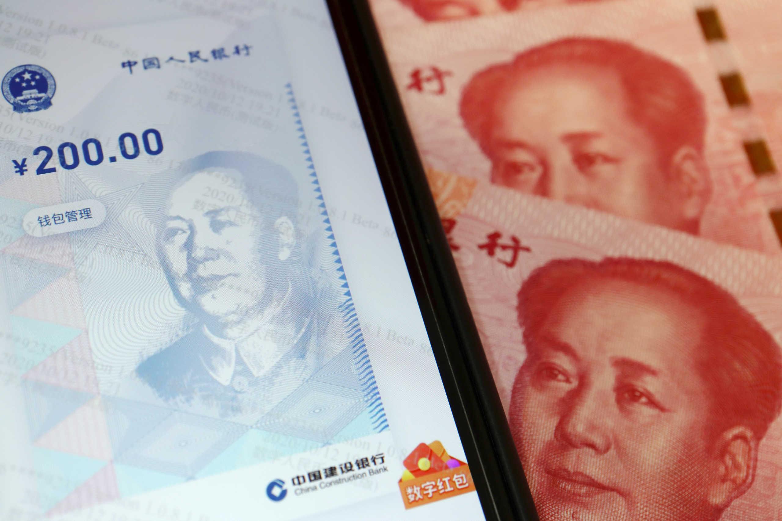 ηλεκτρονικό νόμισμα της Κίνας