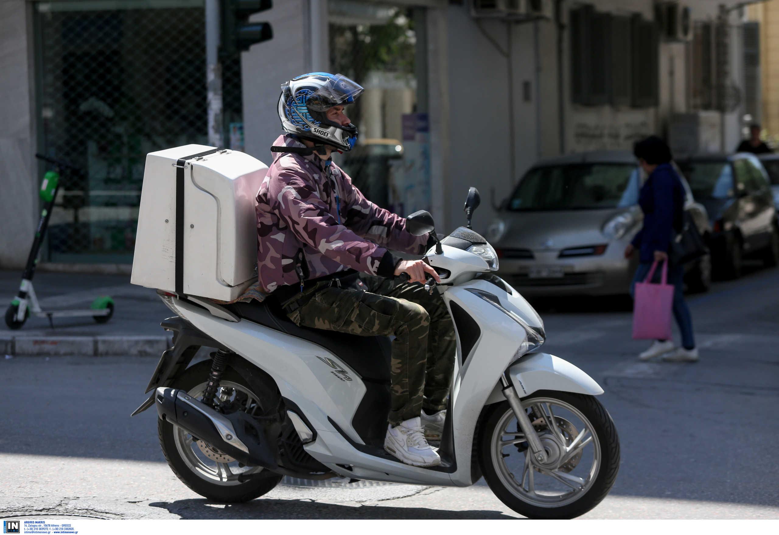 Υπουργείο Εργασίας: Μην θέτετε σε κίνδυνο τους εργαζόμενους σε delivery