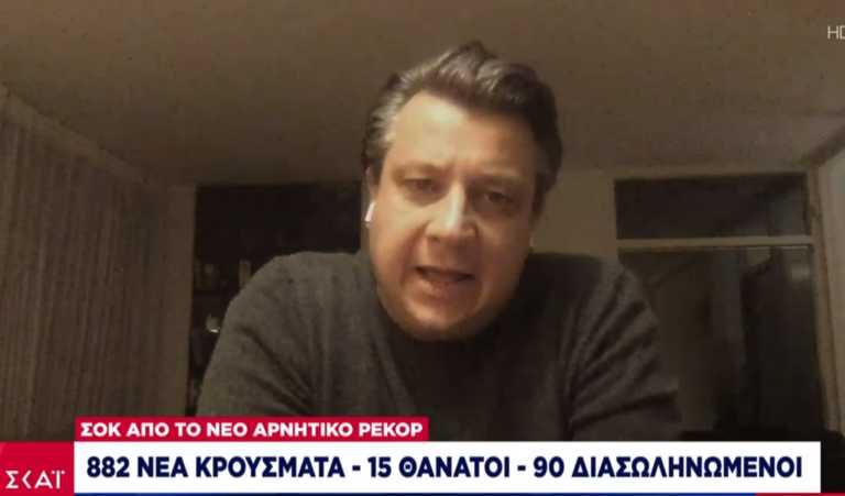 Κορονοϊός: Πρόβλεψη σοκ από τον καθηγητή Δερμιτζάκη – «Δεν θα είναι έκπληξη τα 2.000 κρούσματα την ημέρα»