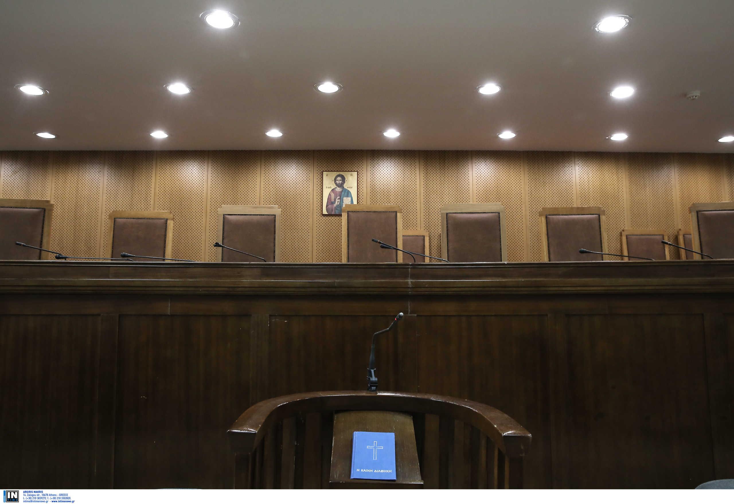 Χαρδαλιάς - Δικαστήρια