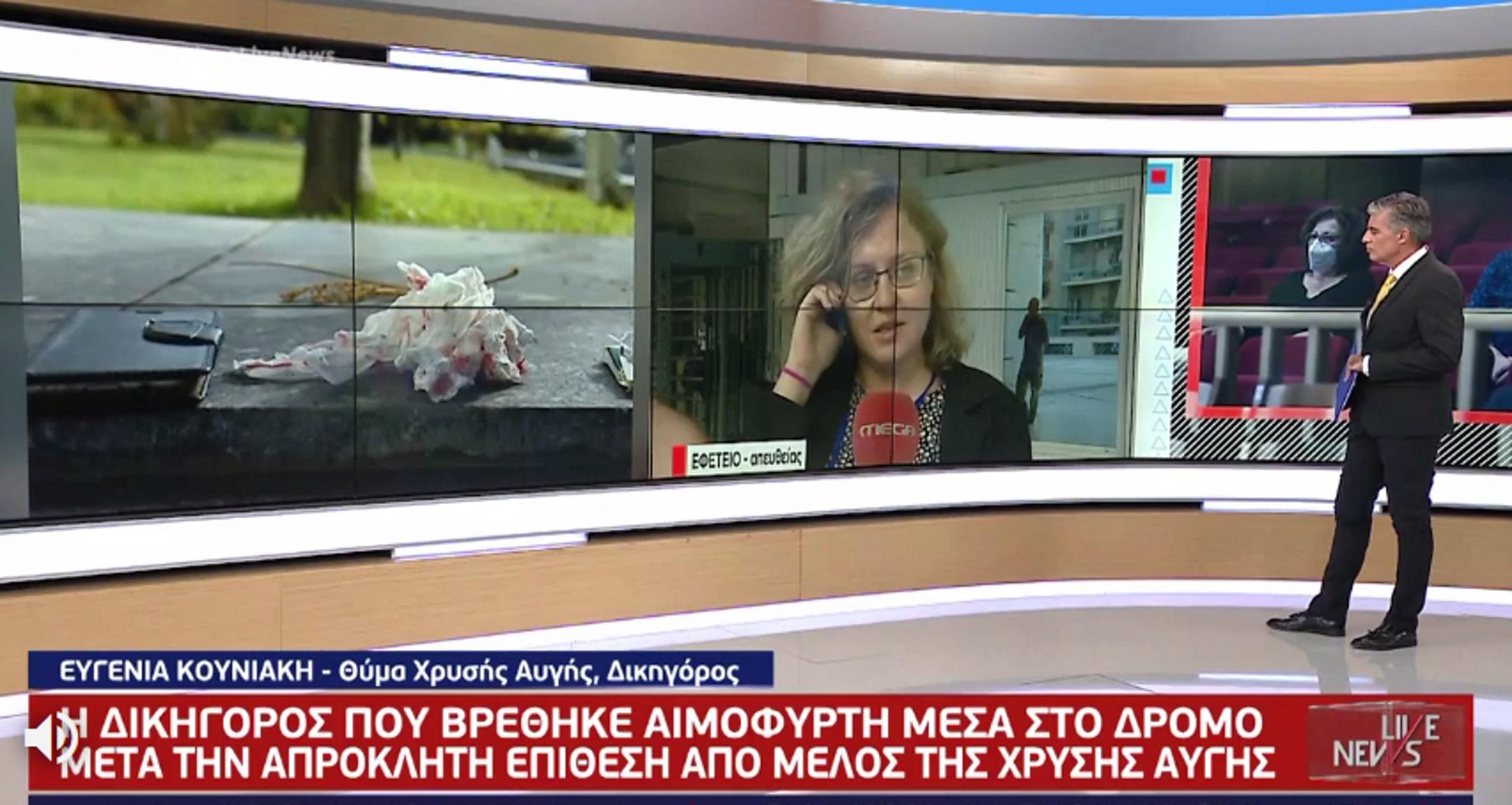 """Συγκλονίζουν στο """"Live News"""" θύματα επιθέσεων της Χρυσής Αυγής: Δρούσαν ανενόχλητοι (video)"""