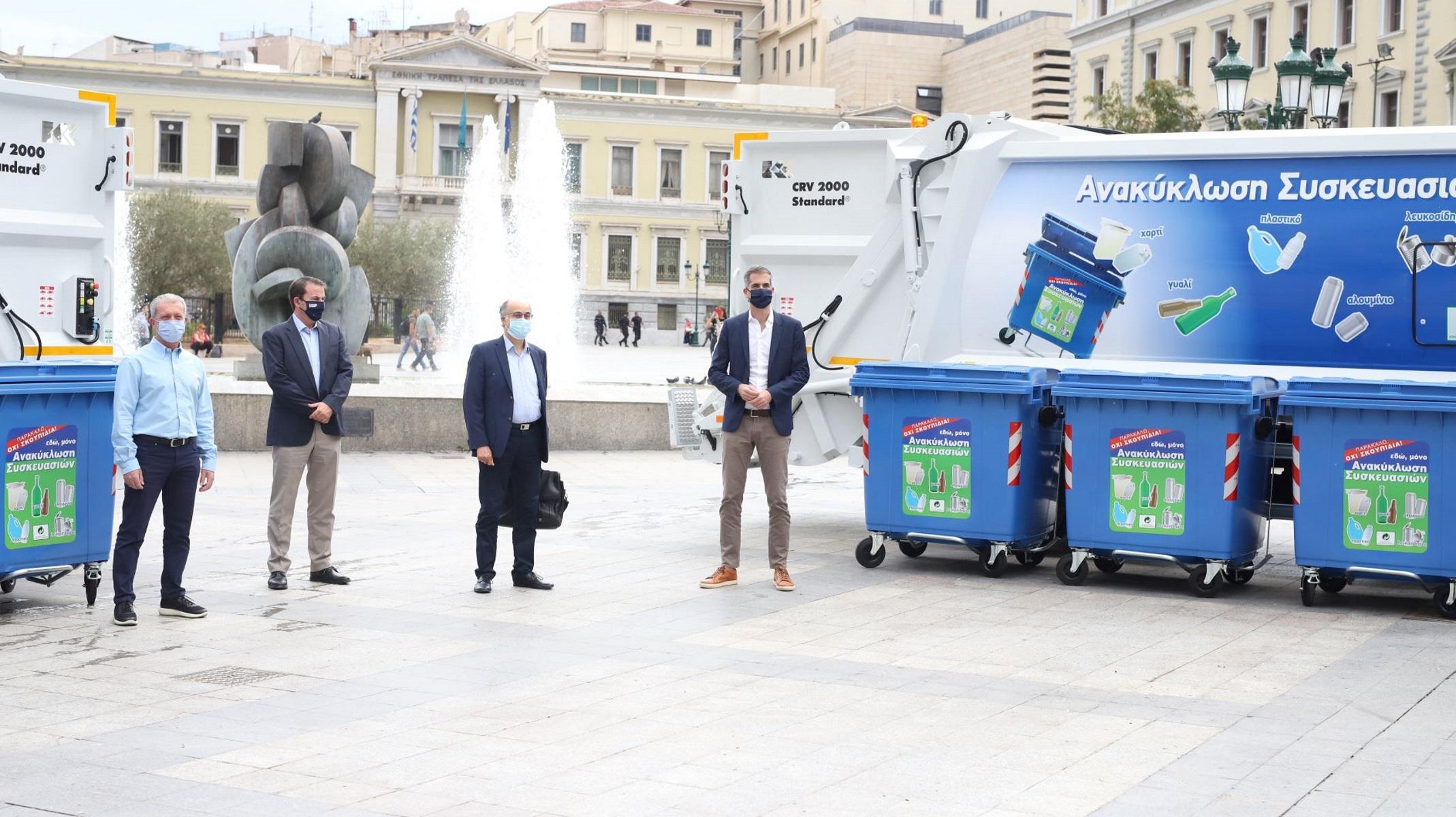 Δήμος Αθηναίων: Νέα εποχή στην ανακύκλωση με 27 σύγχρονα απορριμματοφόρα και 4.000 κάδους