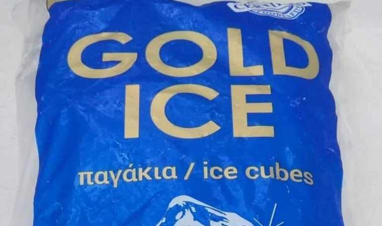 ΕΦΕΤ: Ανακαλείται συσκευασμένος πάγος – Βρέθηκαν κολοβακτηρίδια