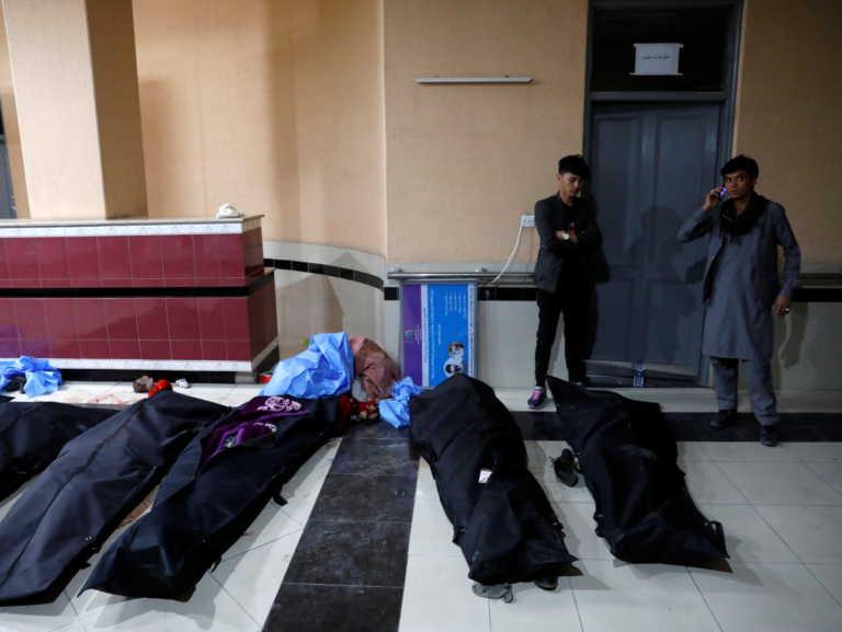 Αφγανιστάν: Το Ισλαμικό Κράτος πίσω από την έκρηξη στην Καμπούλ – Τουλάχιστον 18 νεκροί