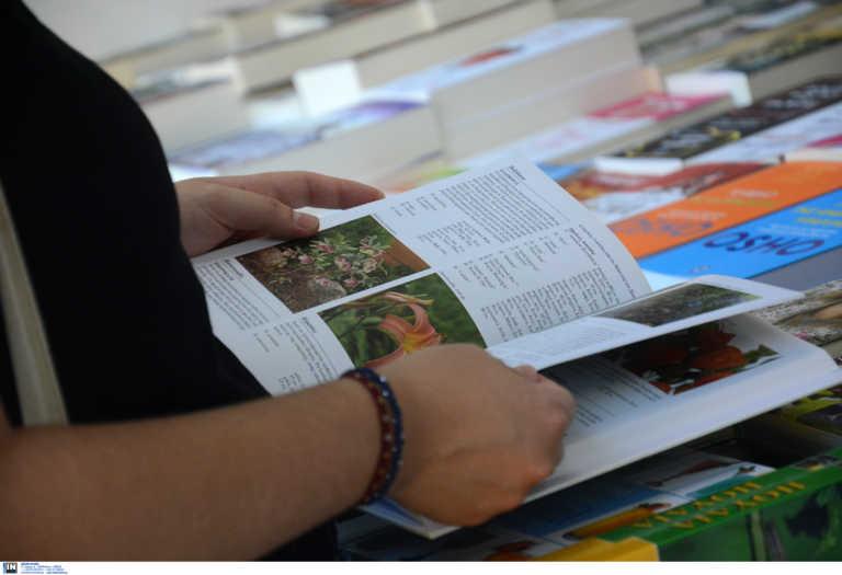 Θεσσαλονίκη: Με… δεδομένα κορονοϊού η 17η Διεθνής Έκθεση Βιβλίου Θεσσαλονίκης