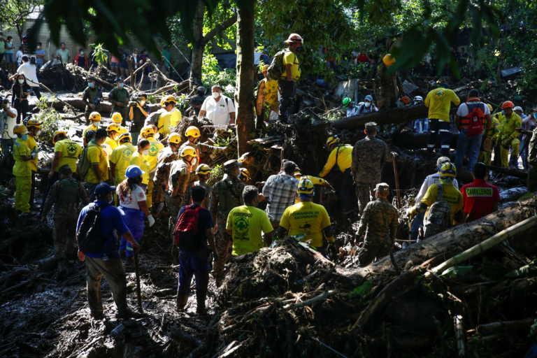 Ελ Σαλβαδόρ: Τουλάχιστον επτά νεκροί από κατολισθήσεις