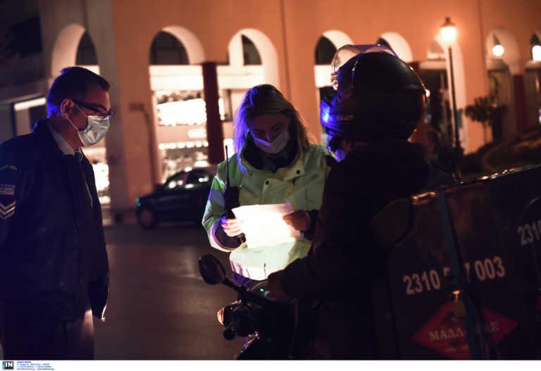 """Κορονοϊός: """"Βροχή"""" τα πρόστιμα και την Παρασκευή – Δεκάδες σε καταστήματα, χιλιάδες σε πολίτες"""