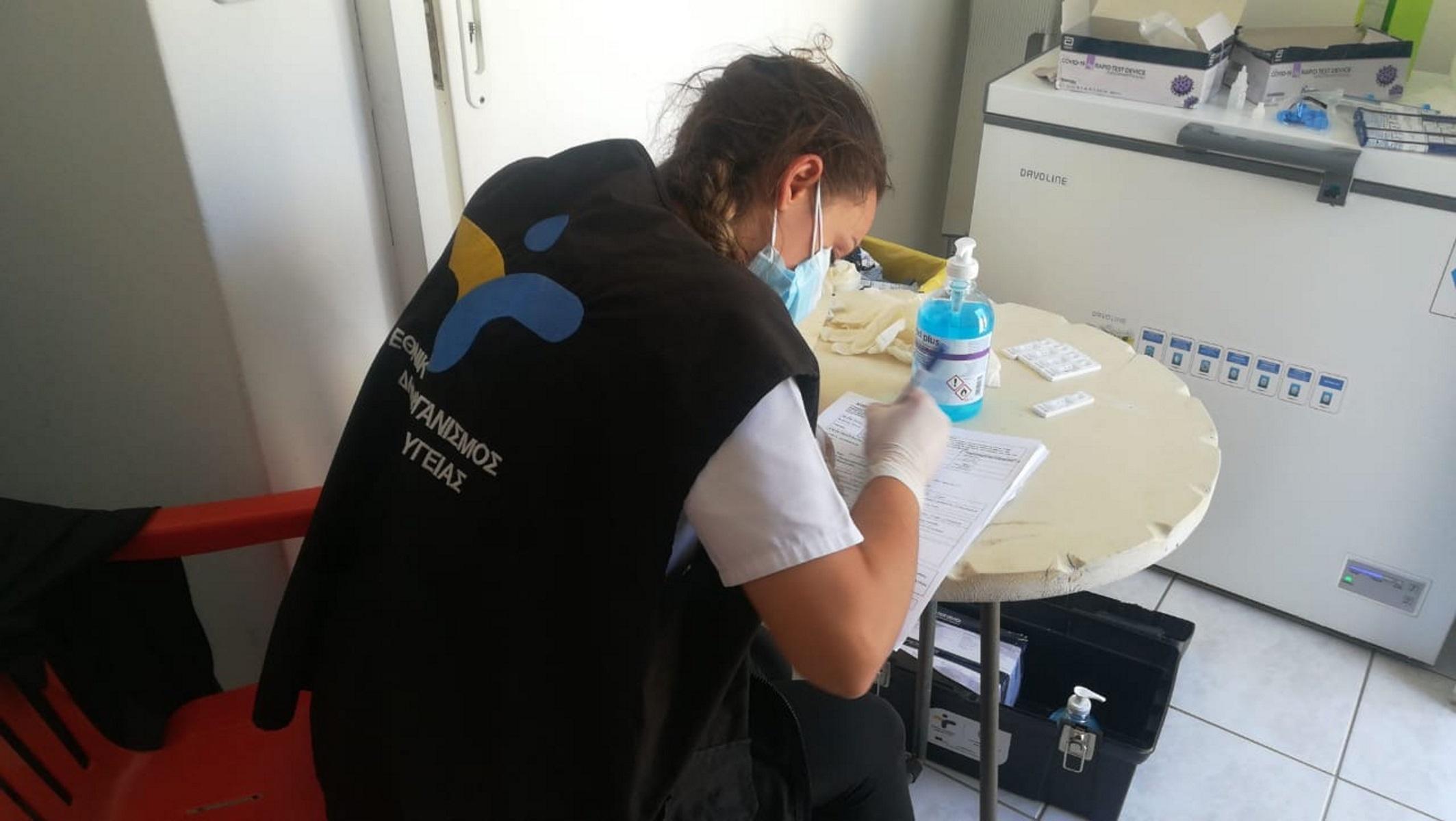 ΕΟΔΥ: Έλεγχοι για κορονοϊό σε μικρά και ακριτικά νησιά του Αιγαίου