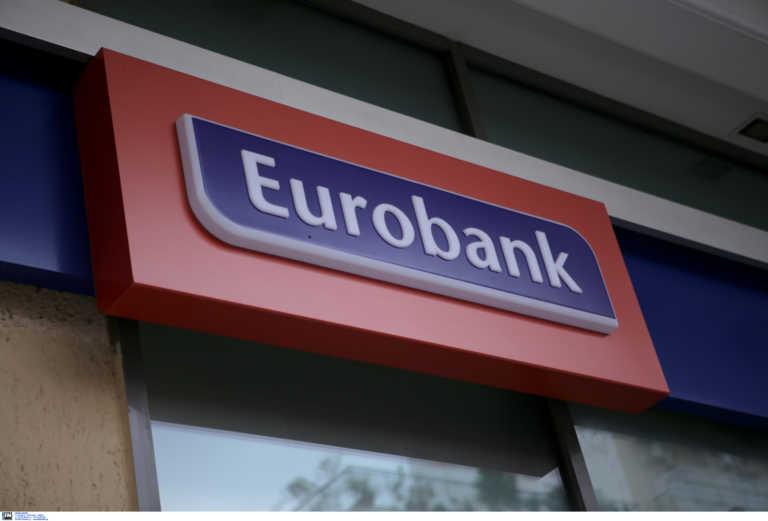 Eurobank: «Ασφαλή τα συστήματά μας – Δεν δέχθηκε επίθεση χάκερ το ebanking»