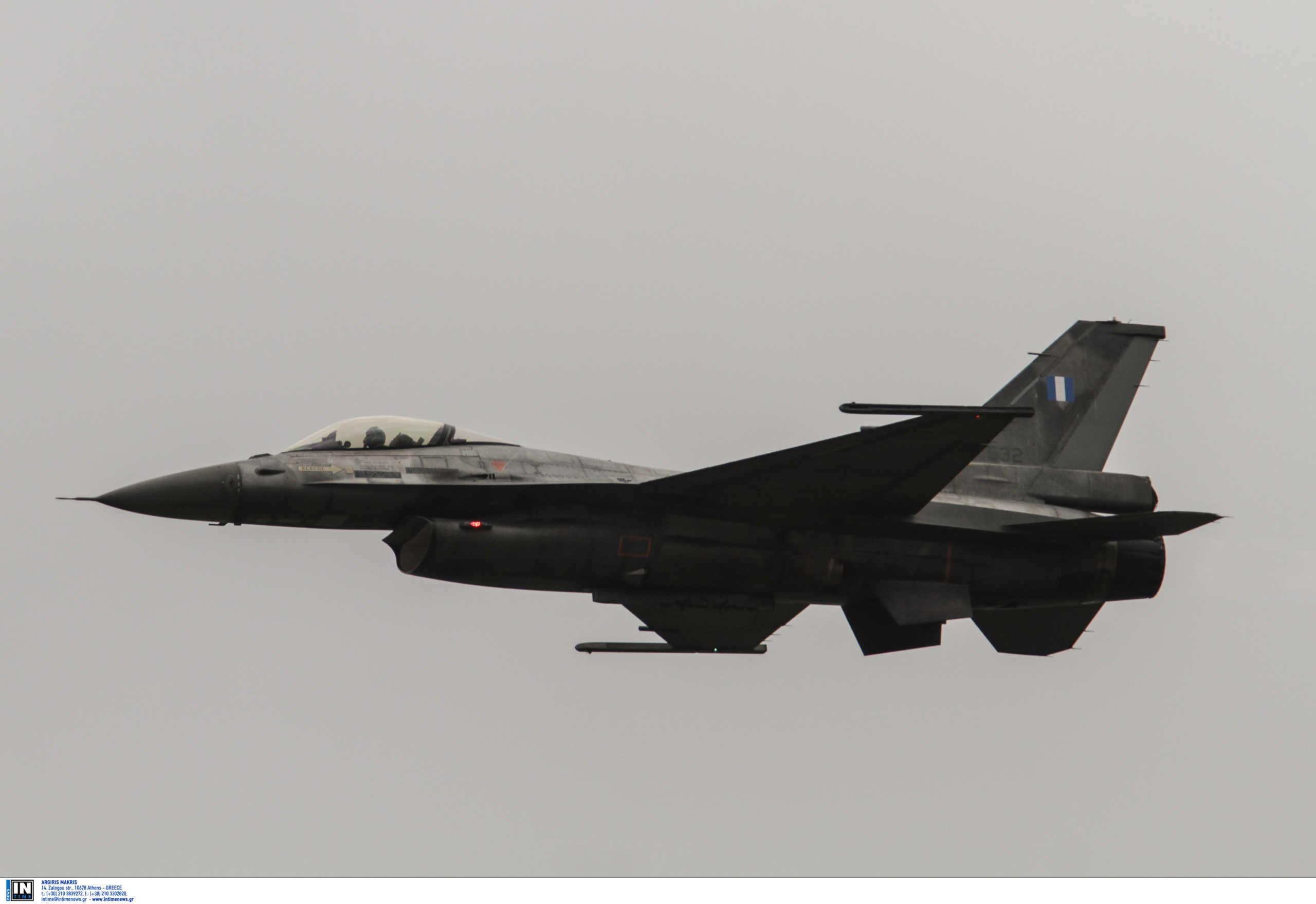πολεμικό αεροσκάφος F16