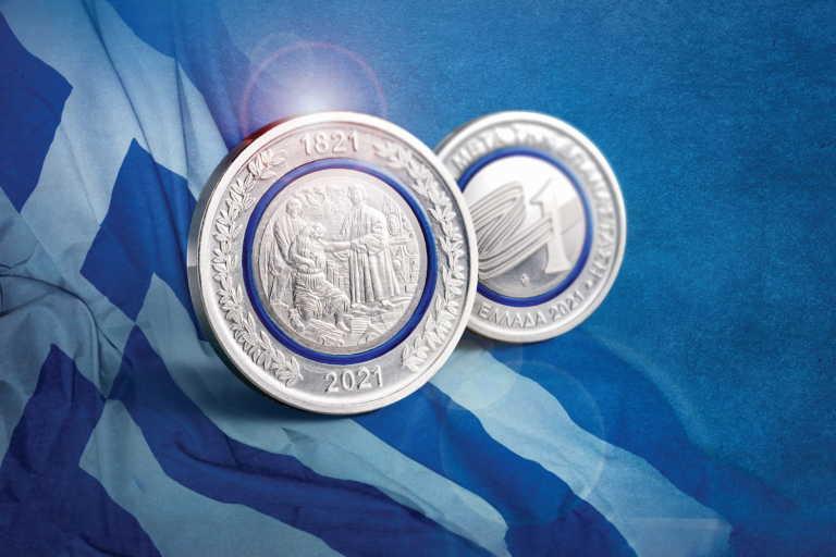 Ένα εξαιρετικής τεχνοτροπίας συλλεκτικό μετάλλιο για τον εορτασμό των 200 χρόνων από την Ανεξαρτησία