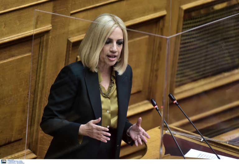 Γεννηματά: Ο κ.Τσίπρας είναι ο καλύτερος πολιτικός χορηγός του κ.Μητσοτάκη