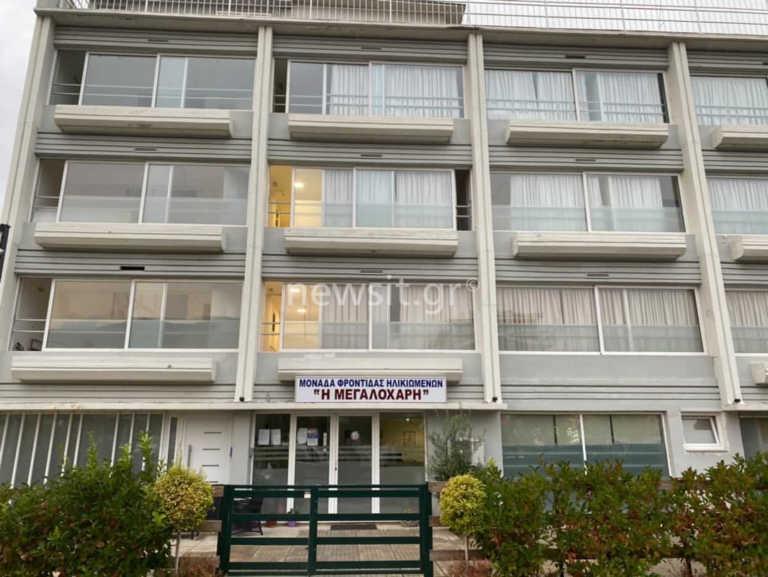 Γηροκομείο Γλυφάδα: Αναφορές για εργαζόμενους χωρίς μάσκες και γάντια – 5 ηλικιωμένοι στο νοσοκομείο