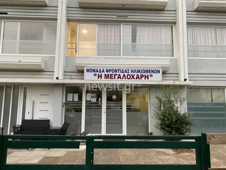 Γηροκομείο Γλυφάδα: Ήξεραν ότι υπάρχουν κρούσματα και δεν τηρούσαν τα μέτρα! Βίντεο – ντοκουμέντο