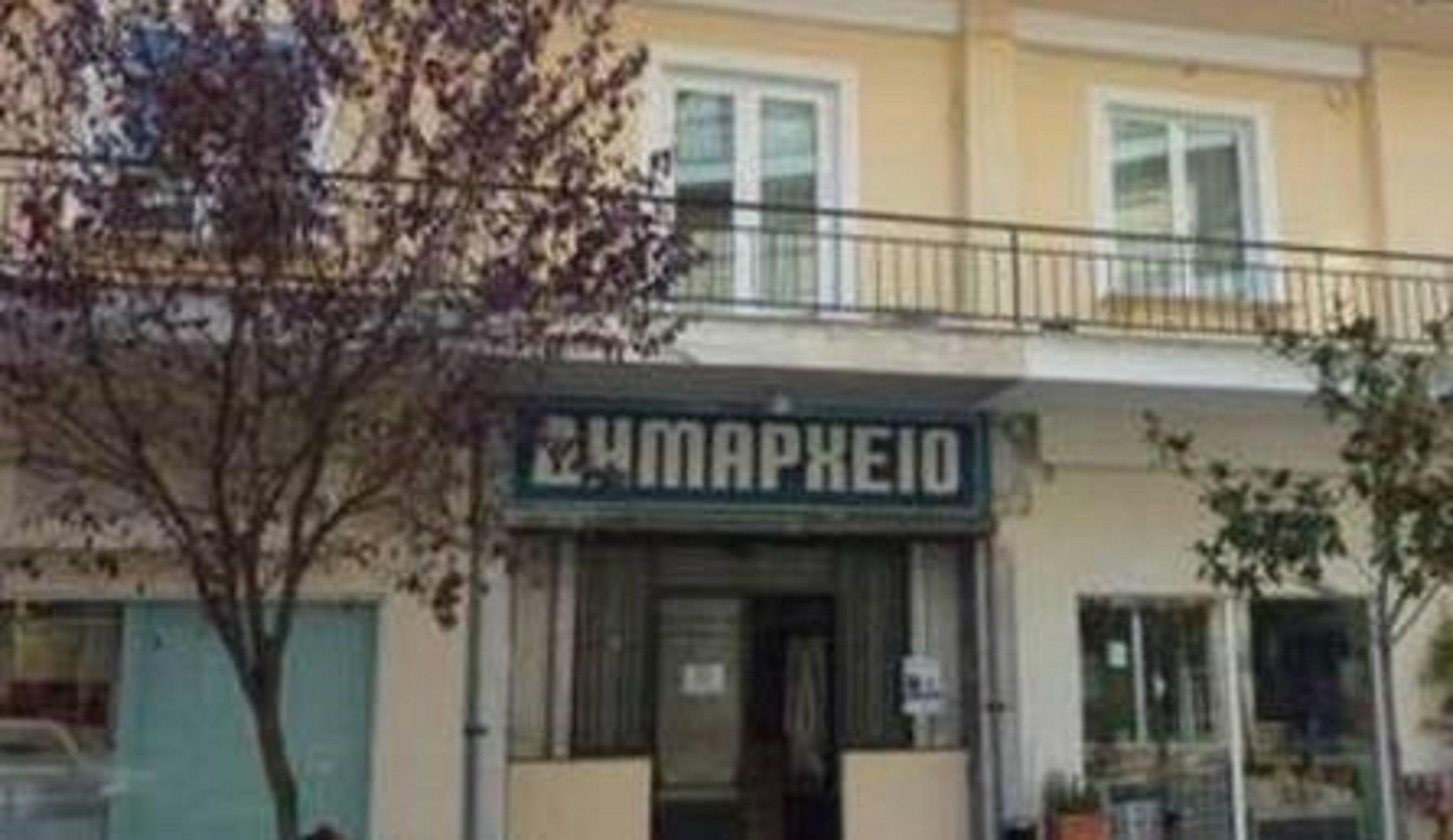 Γρεβενά: Κλείνει το Δημαρχείο λόγω κορονοϊού