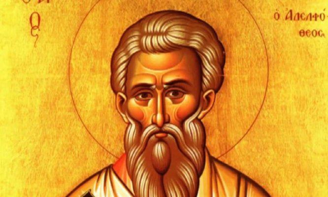 Σήμερα γιορτάζει ο Άγιος Ιάκωβος – Γιατί τον ονομάζουν Αδελφόθεο