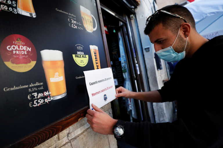 Κορονοϊός: Νέα μέτρα στη Νάπολη – Απαγόρευση κυκλοφορίας το βράδυ