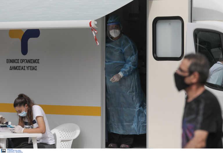 Κορονοϊός: Έκτακτη σύσκεψη στις Σέρρες μετά τη ραγδαία αύξηση των κρουσμάτων