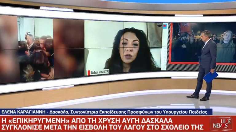 Live News: Συγκλονίζουν θύματα της Χρυσής Αυγής – Οι εφιαλτικές στιγμές που έζησαν