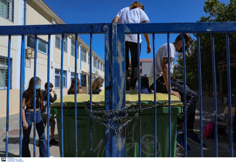 Όλη η απόφαση για την τηλεκπαίδευση - Ποιοί μαθητές θα παίρνουν απουσίες