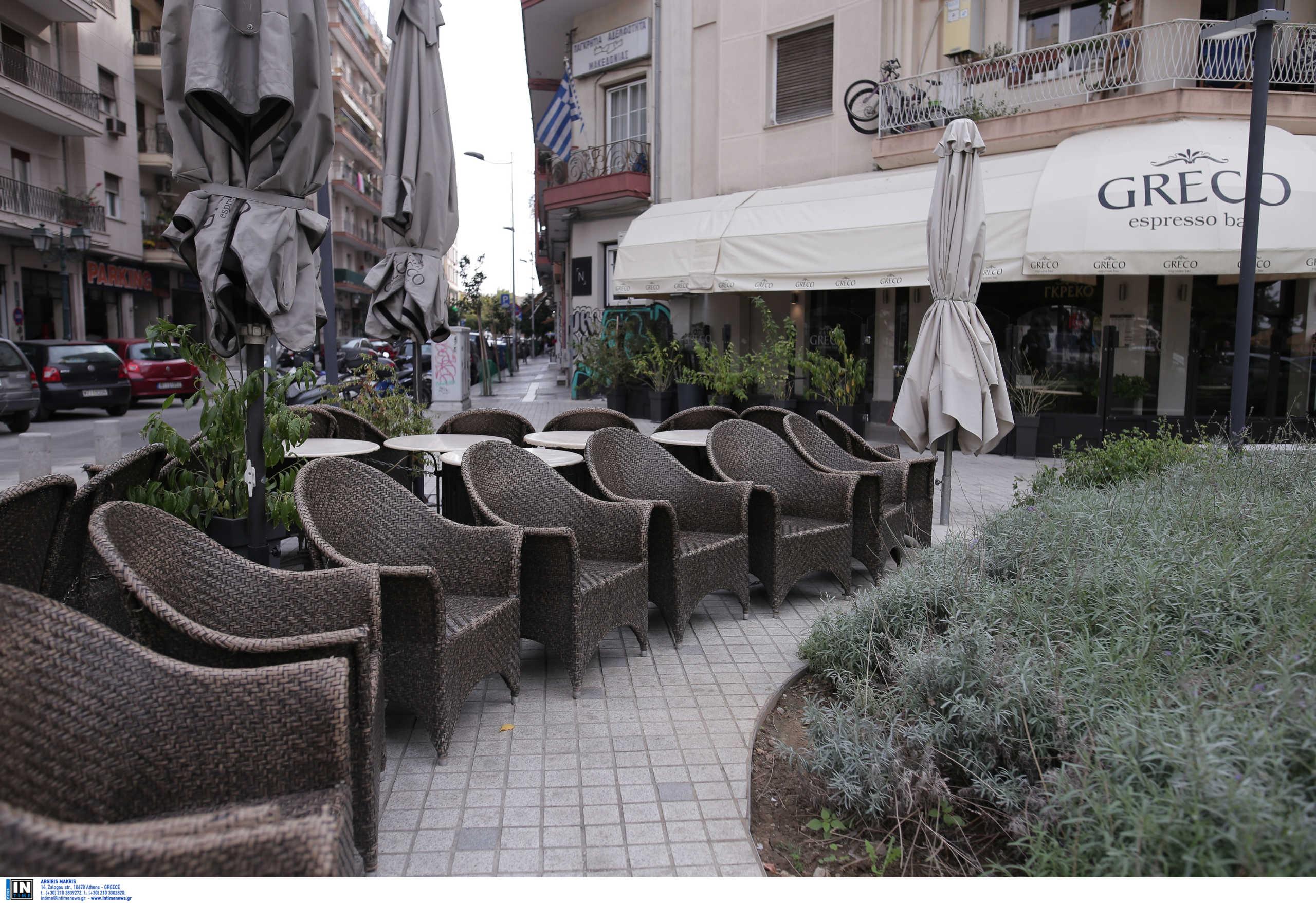 Νέα μέτρα: Λουκέτο από Τρίτη σε εστιατόρια, μπαρ, καφέ, κινηματογράφους, θέατρα, γυμναστήρια – Τι μένει ανοικτό