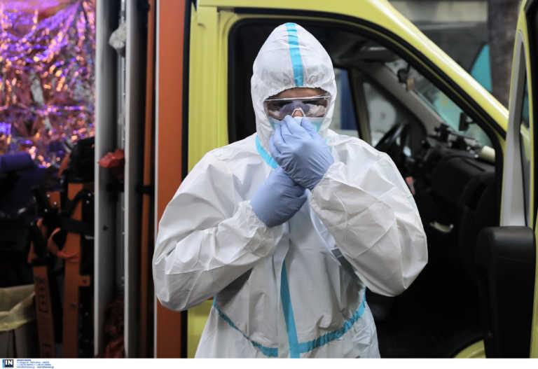Κορονοϊός: Συναγερμός στη Χαλκίδα – 8 νέα κρούσματα σε εργοστάσιο