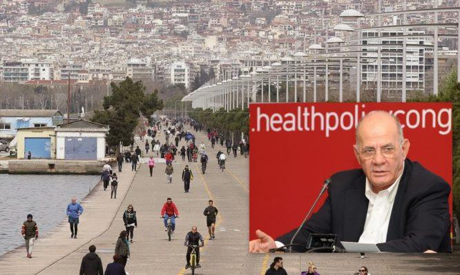 """Κυριόπουλος στο iatropedia.gr: Οι επιπτώσεις της πανδημίας στην οικονομία – Πόσο θα μας """"κοστίσει"""" το lockdown"""