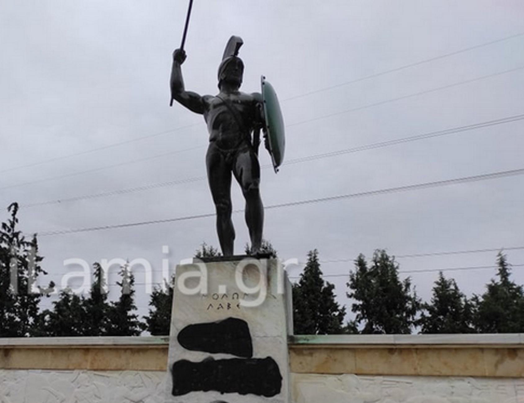 Θερμοπύλες: Βεβήλωσαν το μνημείο του Λεωνίδα ανήμερα της 28ης Οκτωβρίου! Αυτοψία στο σημείο (Φωτό)