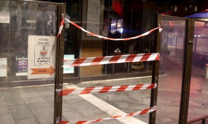 Κορονοϊός: Η μαραθώνια κρίσιμη συνεδρίαση των λοιμωξιολόγων για τα νέα μέτρα