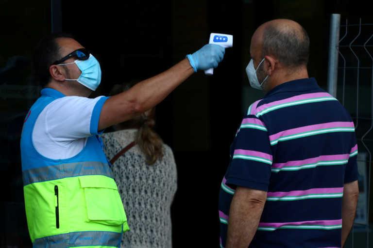 """Ισπανία: """"Πράσινο φως"""" στην παράταση της κατάστασης έκτακτης υγειονομικής ανάγκης"""