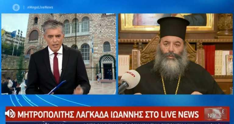 """""""Live News"""": Τι λέει ο Μητροπολίτης Λαγκαδά για τον συνωστισμό στις εκκλησίες και τις μάσκες"""