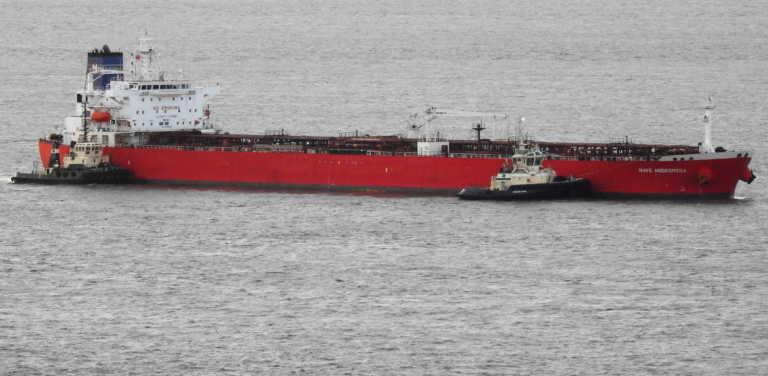 Μ.Βρετανία: Λαθρεπιβάτες κατέλαβαν δεξαμενόπλοιο της Αγγελικής Φράγκου