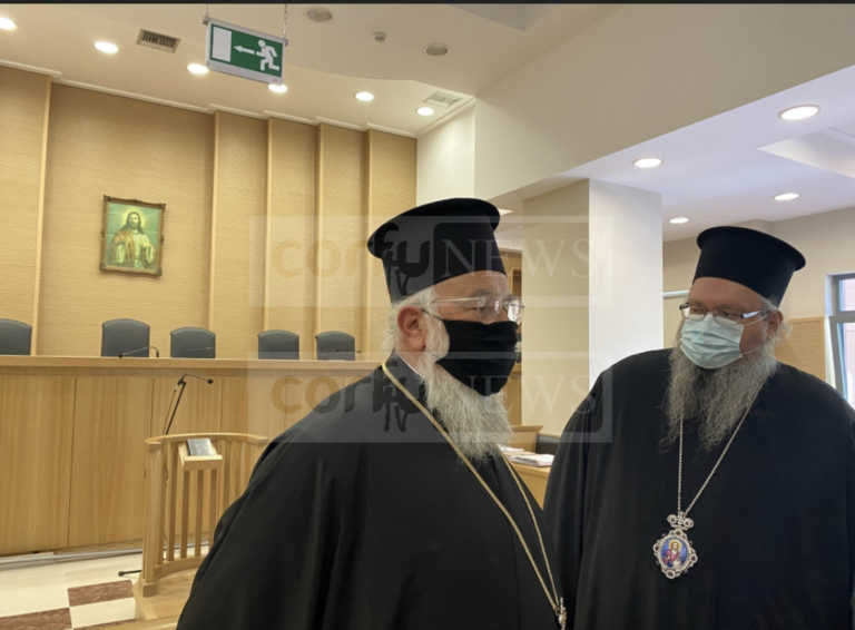 Κέρκυρα: Την απαλλαγή του Μητροπολίτη ζήτησε η εισαγγελίας – Δεν του καταλογίζει δόλο