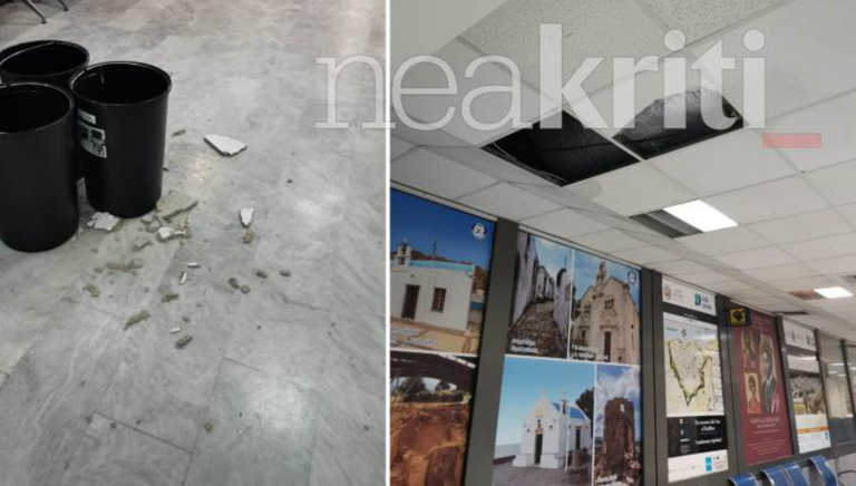 """Ηράκλειο: Έπεσε κομμάτι οροφής στο """"Νίκος Καζαντζάκης""""! (pics)"""