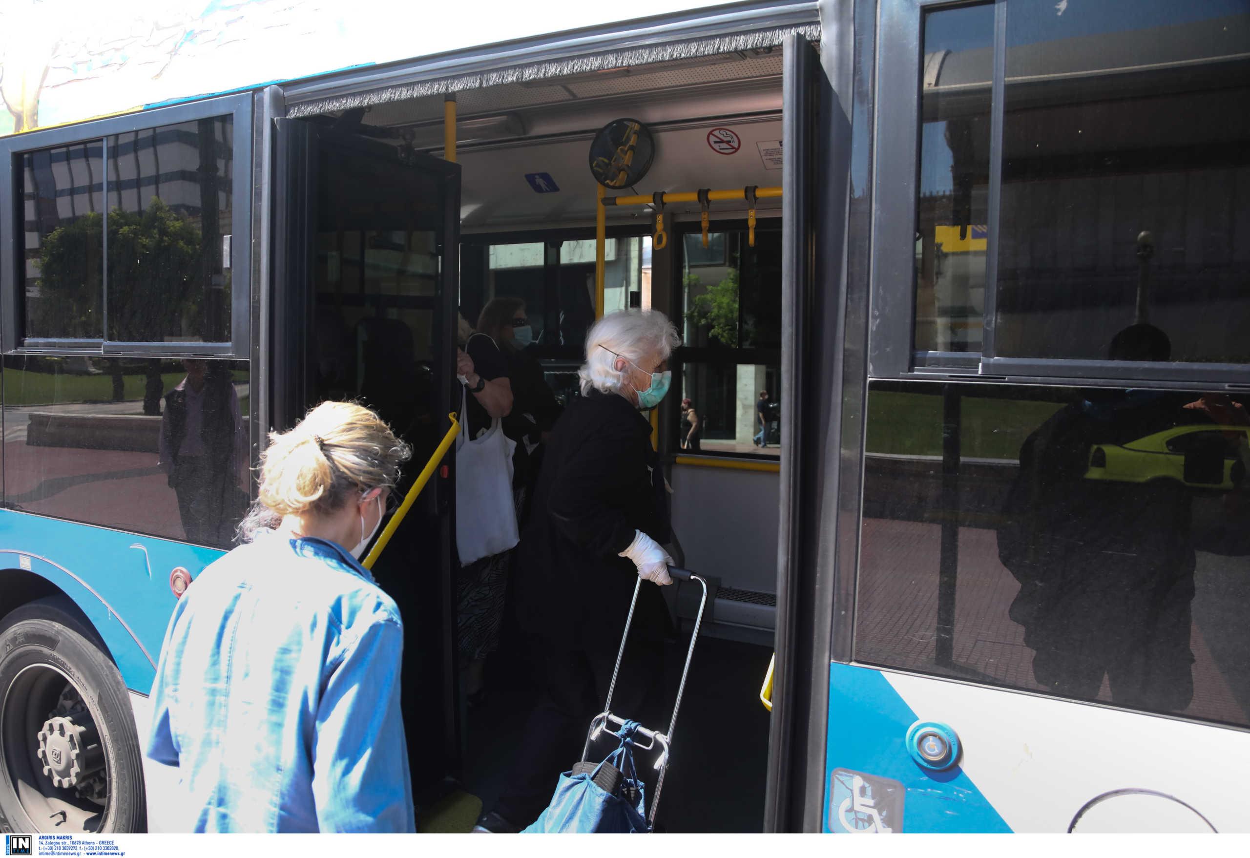 ΟΑΣΑ: Ενισχύεται με 200 λεωφορεία των ΚΤΕΛ Αττικής – Ποιες γραμμές θα εξυπηρετούν