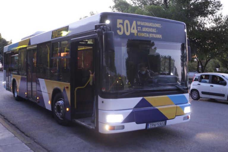 ΟΑΣΑ: Τα πρώτα λεωφορεία των ΚΤΕΛ βγήκαν στους δρόμους της Αθήνας (pics, vid)