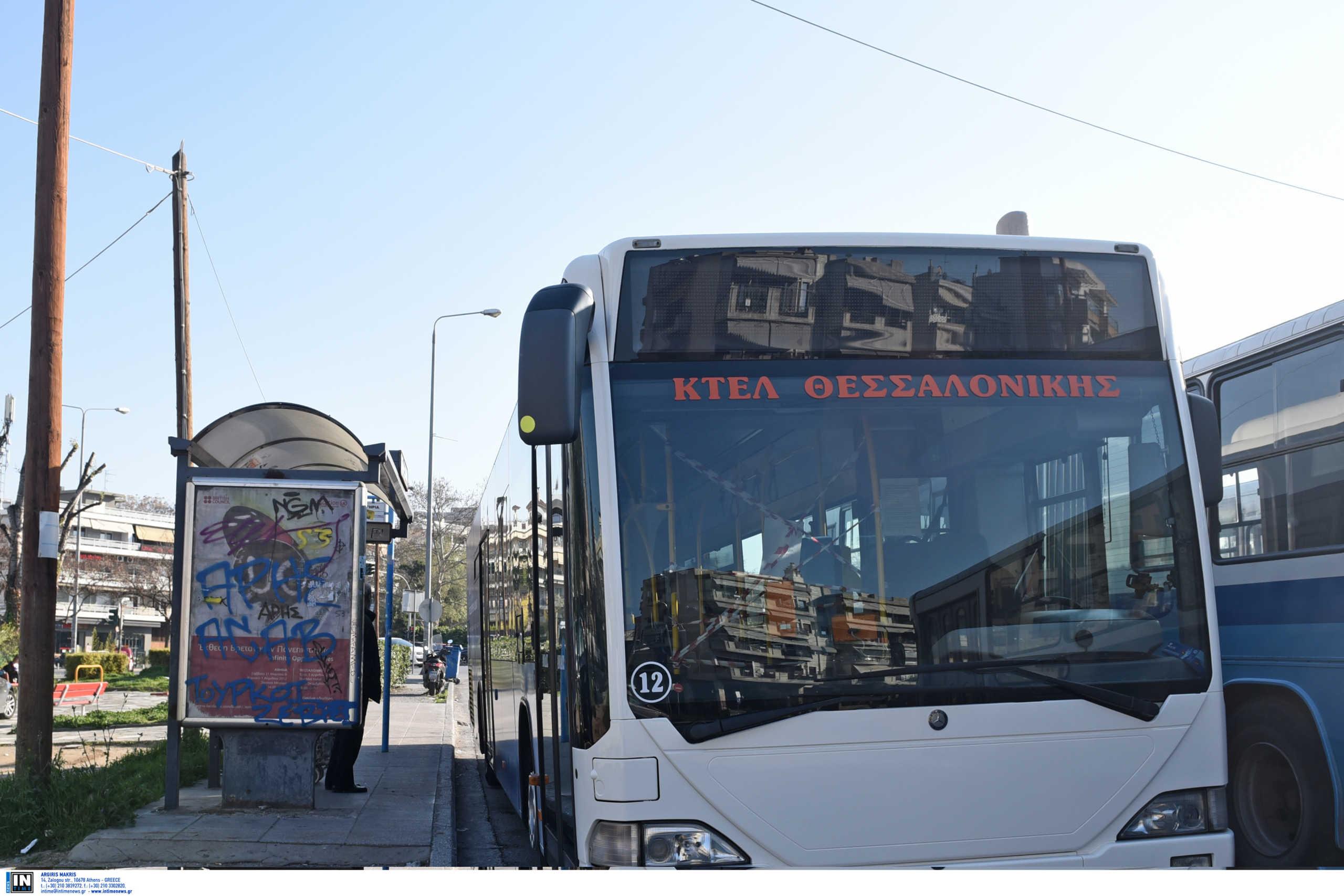"""Θεσσαλονίκη: Καταδικάστηκε ο οδηγός λεωφορείου για το… """"ανοιχτό φερμουάρ"""" μπροστά σε 16χρονη"""