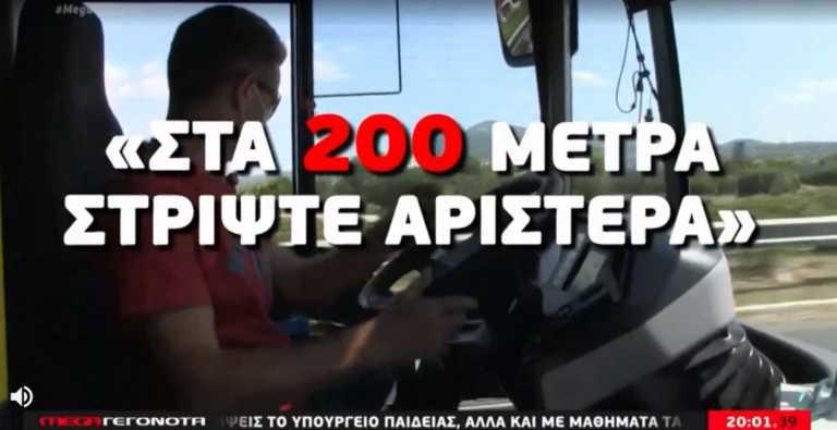 Αλαλούμ στα δρομολόγια λεωφορείων των ΚΤΕΛ που επιστρατεύτηκαν στην Αττική (video)