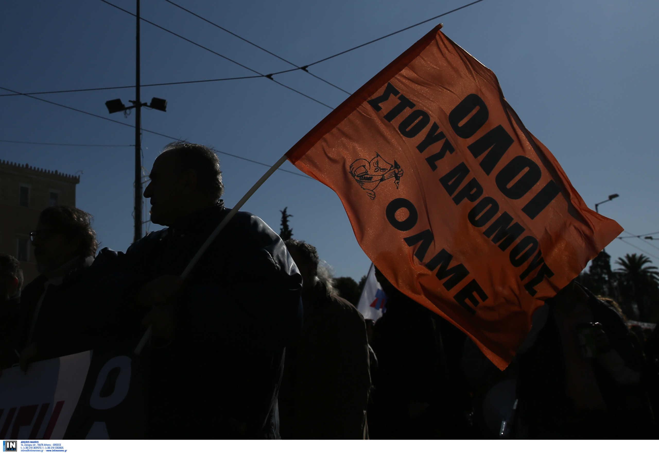 «Κατά της εξ αποστάσεως εκπαίδευσης» σε υπό κατάληψη σχολεία η ΟΛΜΕ