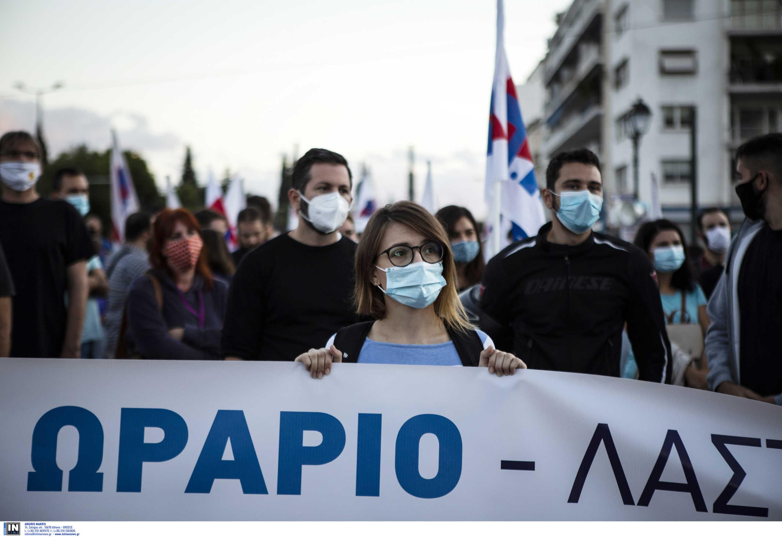 Συλλαλητήριο του ΠΑΜΕ στο Σύνταγμα –  Ζήτησαν την προστασία της δημόσιας υγείας και των δικαιωμάτων του λαού (pics)