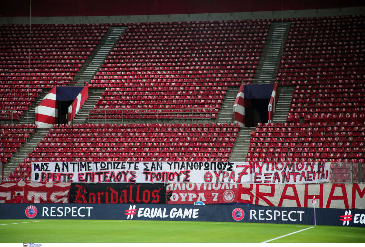 """Ολυμπιακός – Μαρσέιγ: Μήνυμα των """"ερυθρόλευκων"""" οπαδών με πανό προς την κυβέρνηση (pic)"""