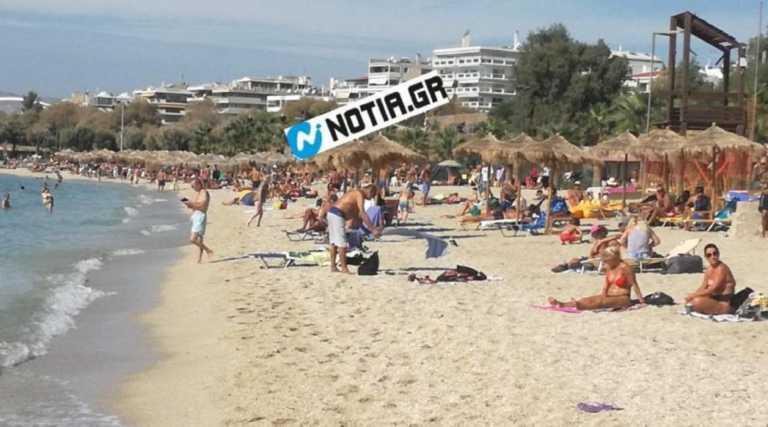Άφησαν στην άκρη τις μάσκες και έκαναν απόβαση στις παραλίες στην Αττική (pics, video)