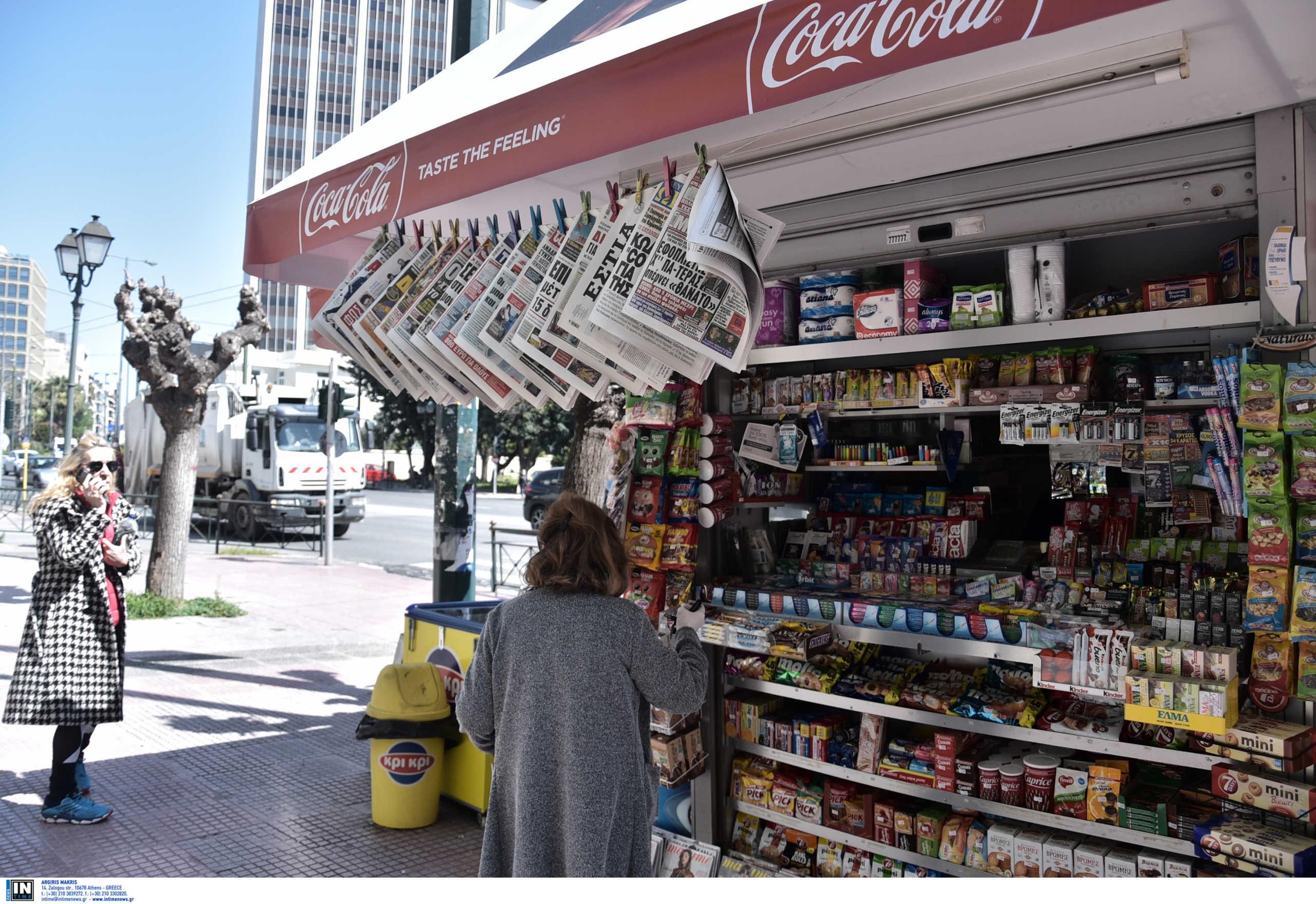 Μέτρα – κορονοϊός: Απαγορεύεται η μεταμεσονύκτια πώληση αλκοόλ από περίπτερα σε όλη την Ελλάδα