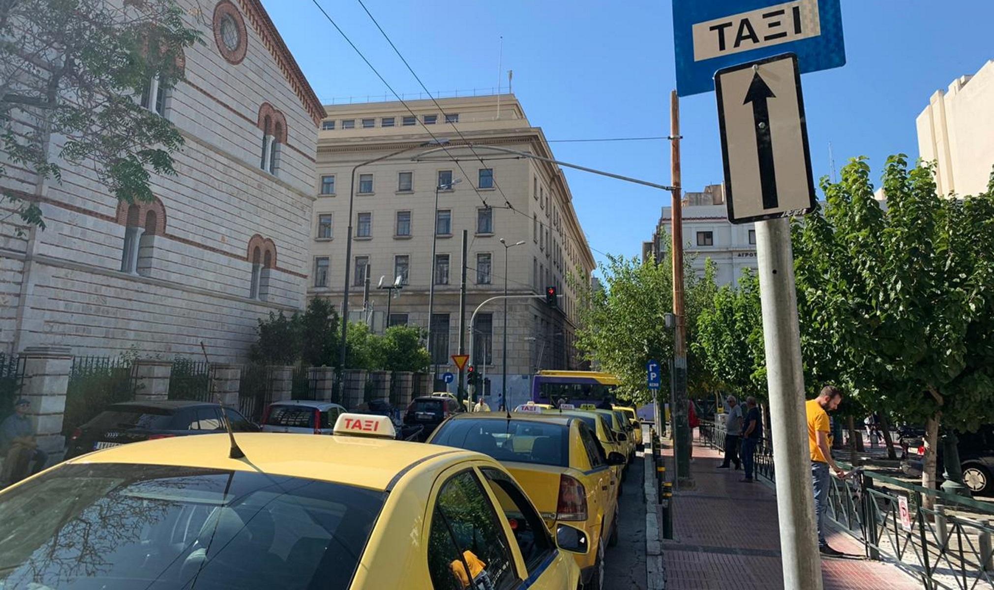 πιάτσα ταξί