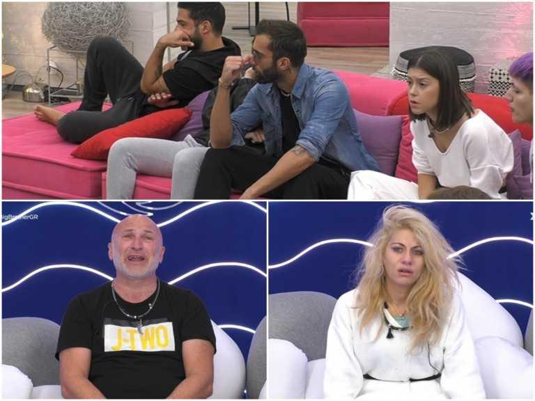 Big Brother: Οι παίκτες μαθαίνουν για την έξαρση του κορονοϊού – Το σοκ και τα δάκρυα