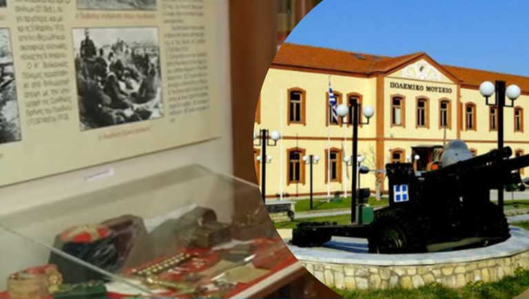 Πολεμικό Μουσείο Θεσσαλονίκης: 10.000 κειμήλια ανασυνθέτουν τη νεότερη ιστορία της Ελλάδας