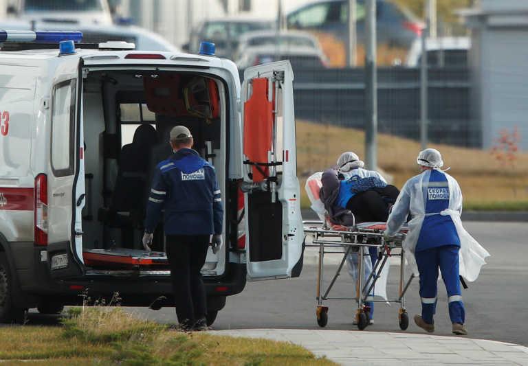 Μάχη της Μόσχας: Περίπου 10.000 βαριά ασθενείς με κορονοϊό στα νοσοκομεία της ρωσικής πρωτεύουσας