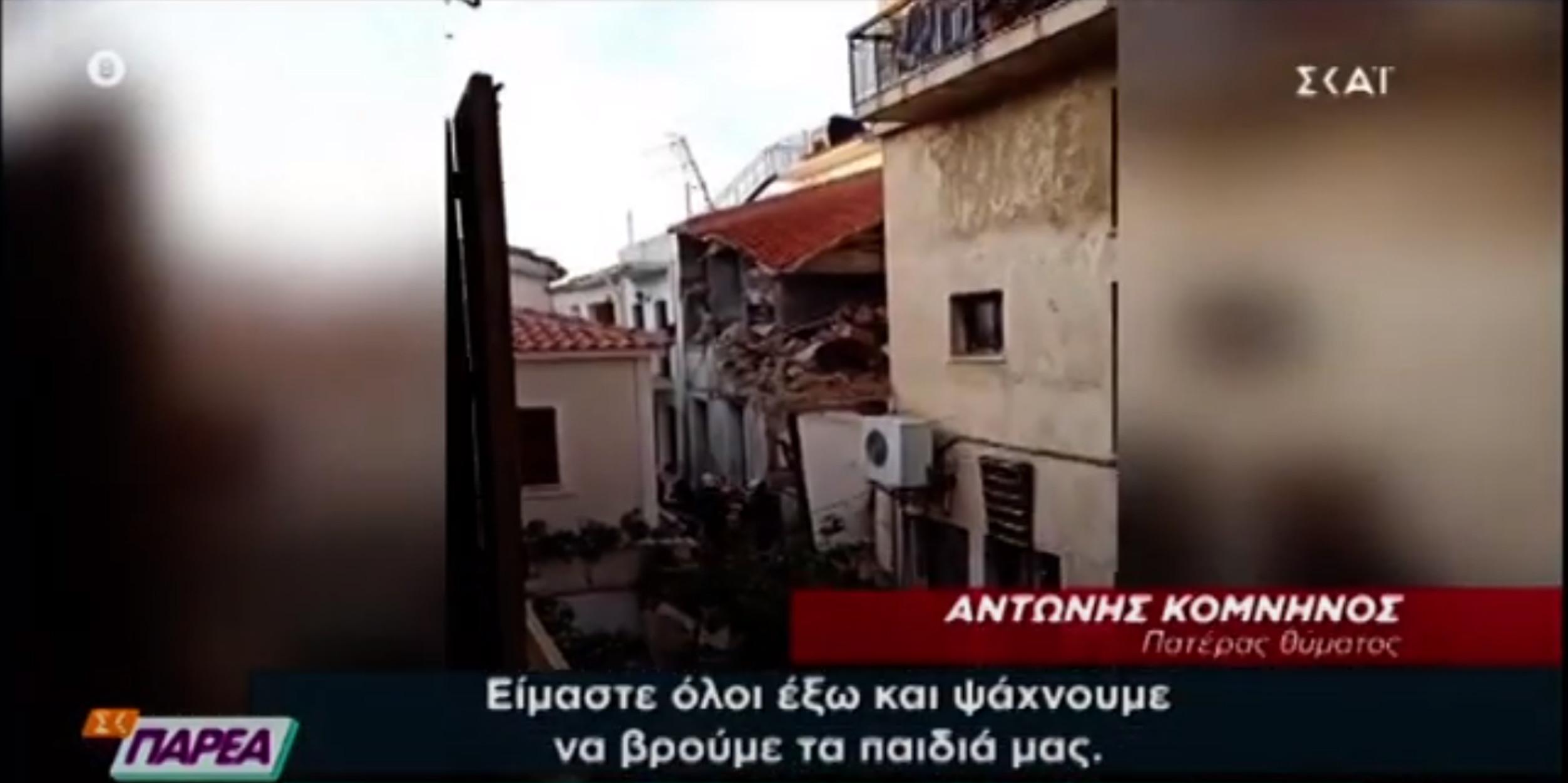 Σεισμός στην Σάμο: Μιλούσε στην τηλεόραση για τις καταστροφές και μετά από λίγο… βρέθηκε νεκρό το παιδί του! (video)
