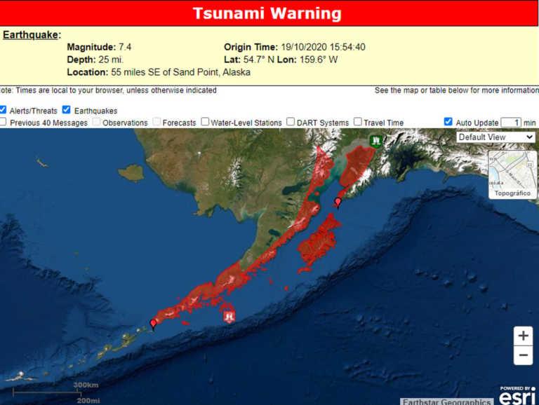 Μεγάλος σεισμός στην Αλάσκα και προειδοποίηση για τσουνάμι (video)